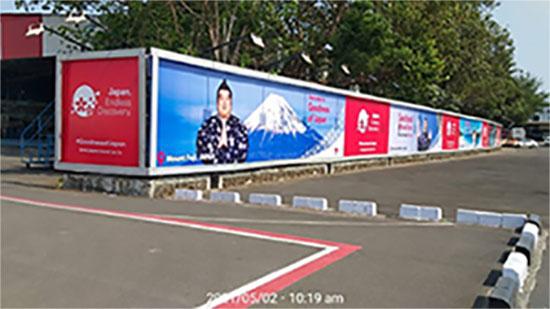 Japan Tourism's campaign at Mumbai Pvt Jet Terminal